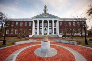 Harvard Business School (HBS)